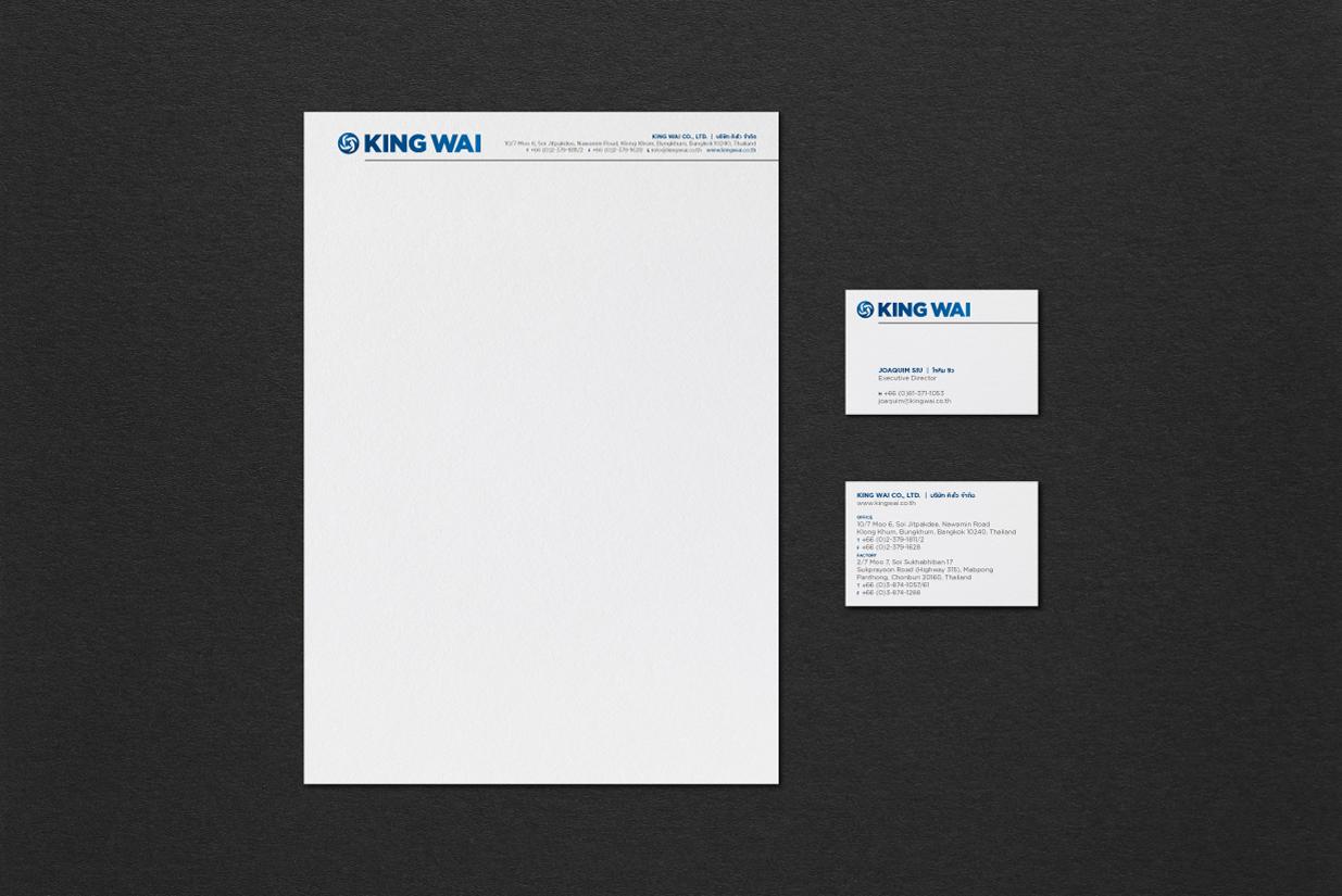 King-Wai-Website-2