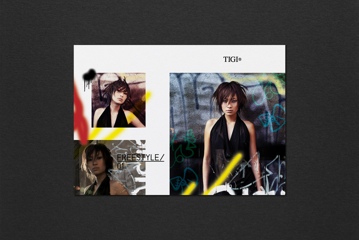 Tigi-Website-2